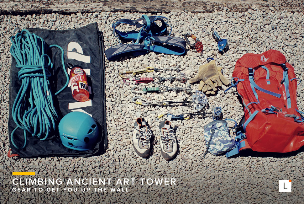 Kit: Climbing Ancient Art Tower 攀岩装备选购