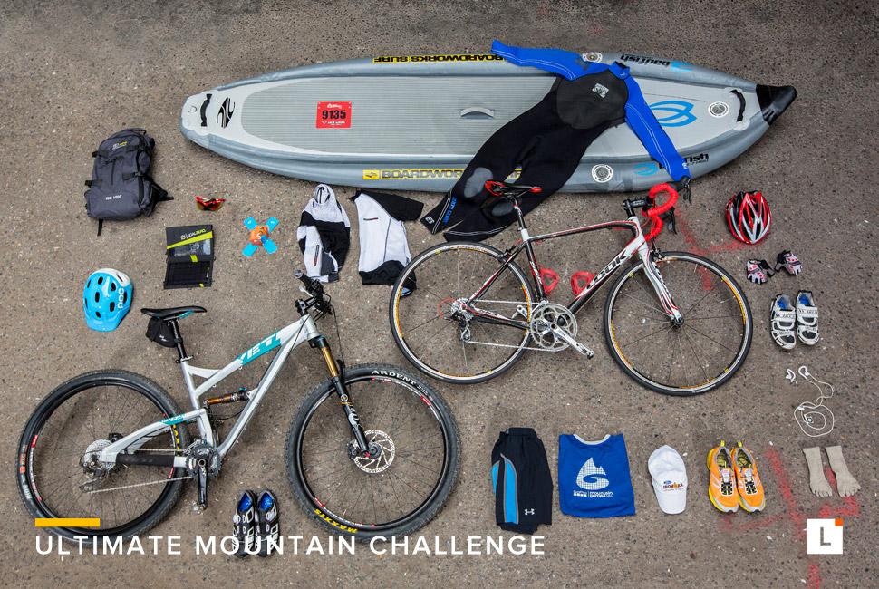 Kit: Ultimate Mountain Challenge 极限山地挑战赛装备选购